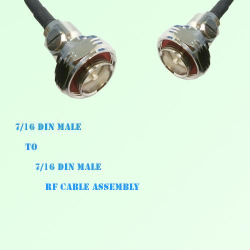7/16 DIN Male to 7/16 DIN Male RF Cable Assembly