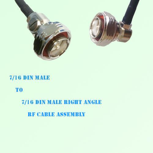 7/16 DIN Male to 7/16 DIN Male Right Angle RF Cable Assembly