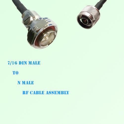 7/16 DIN Male to N Male RF Cable Assembly