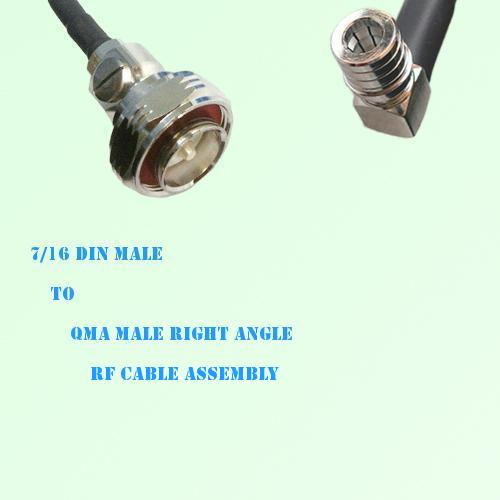 7/16 DIN Male to QMA Male Right Angle RF Cable Assembly