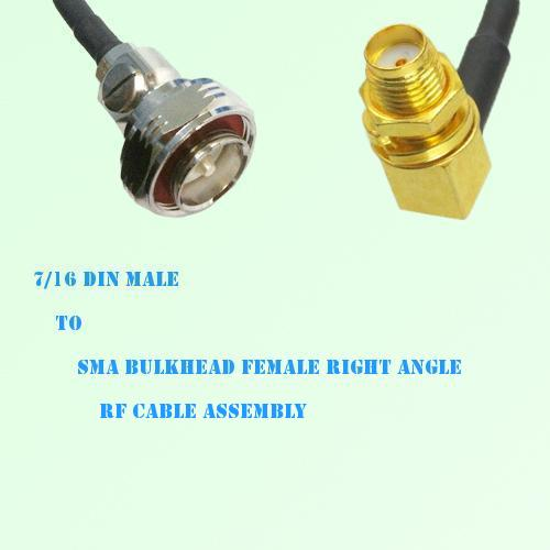 7/16 DIN Male to SMA Bulkhead Female Right Angle RF Cable Assembly