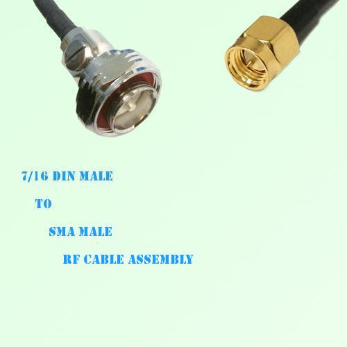 7/16 DIN Male to SMA Male RF Cable Assembly