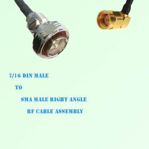 7/16 DIN Male to SMA Male Right Angle RF Cable Assembly