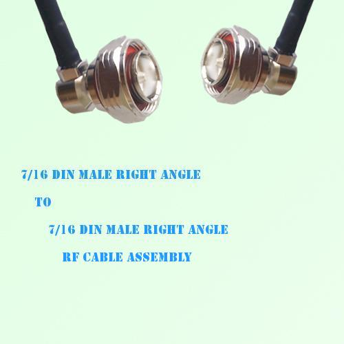 7/16 DIN Male R/A to 7/16 DIN Male R/A RF Cable Assembly