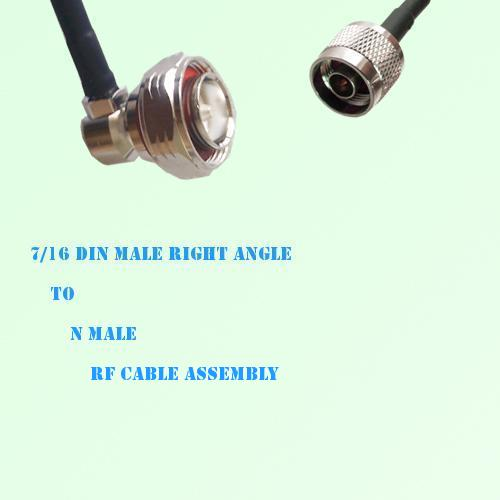 7/16 DIN Male Right Angle to N Male RF Cable Assembly