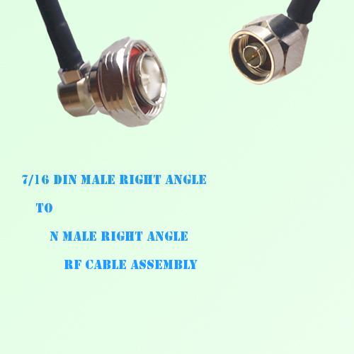 7/16 DIN Male Right Angle to N Male Right Angle RF Cable Assembly