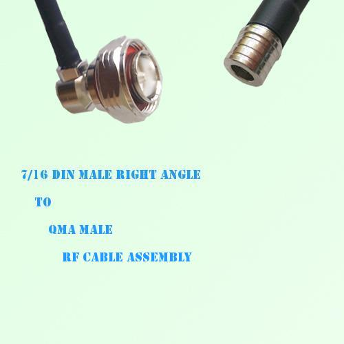 7/16 DIN Male Right Angle to QMA Male RF Cable Assembly