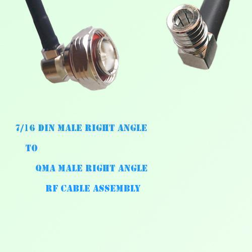 7/16 DIN Male Right Angle to QMA Male Right Angle RF Cable Assembly