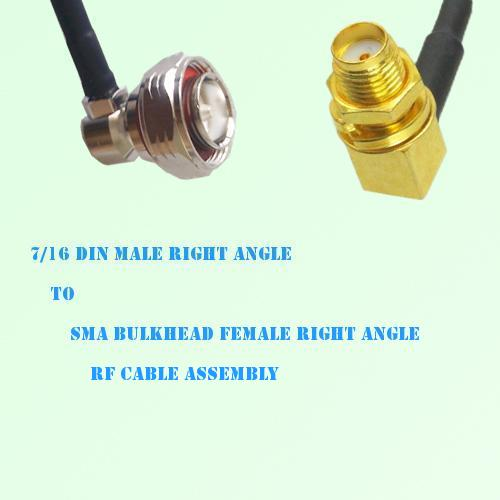 7/16 DIN Male R/A to SMA Bulkhead Female R/A RF Cable Assembly
