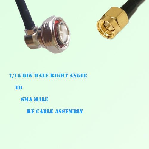7/16 DIN Male Right Angle to SMA Male RF Cable Assembly