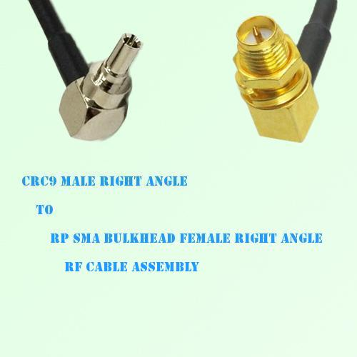 CRC9 Male R/A to RP SMA Bulkhead Female R/A RF Cable Assembly