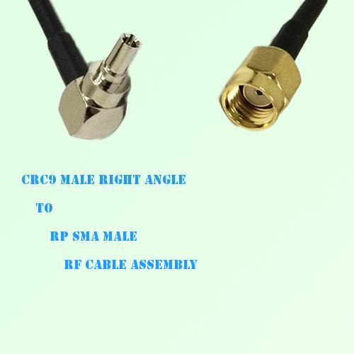 CRC9 Male Right Angle to RP SMA Male RF Cable Assembly