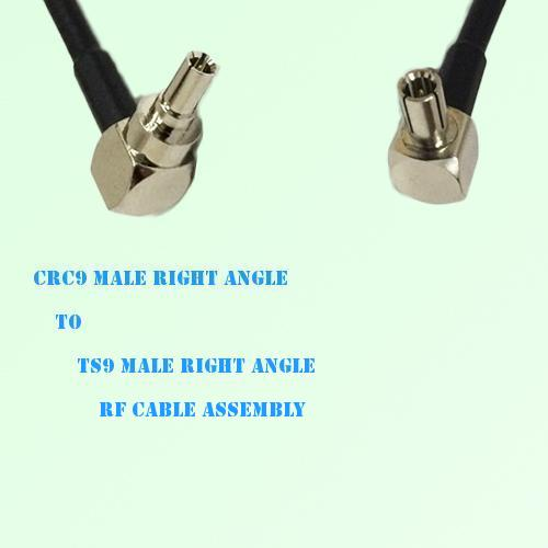 CRC9 Male Right Angle to TS9 Male Right Angle RF Cable Assembly