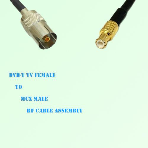 DVB-T TV Female to MCX Male RF Cable Assembly