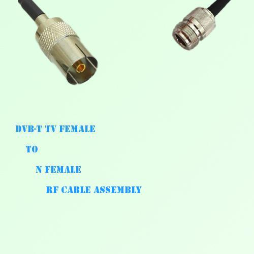 DVB-T TV Female to N Female RF Cable Assembly