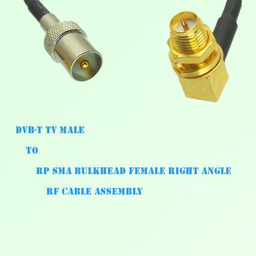 DVB-T TV Male to RP SMA Bulkhead Female Right Angle RF Cable Assembly