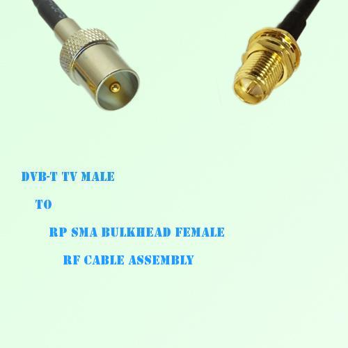 DVB-T TV Male to RP SMA Bulkhead Female RF Cable Assembly