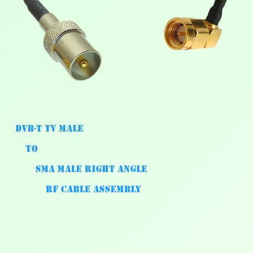 DVB-T TV Male to SMA Male Right Angle RF Cable Assembly