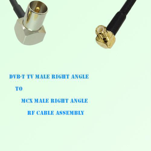 DVB-T TV Male Right Angle to MCX Male Right Angle RF Cable Assembly