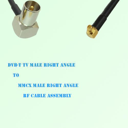DVB-T TV Male Right Angle to MMCX Male Right Angle RF Cable Assembly