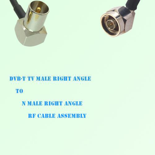 DVB-T TV Male Right Angle to N Male Right Angle RF Cable Assembly