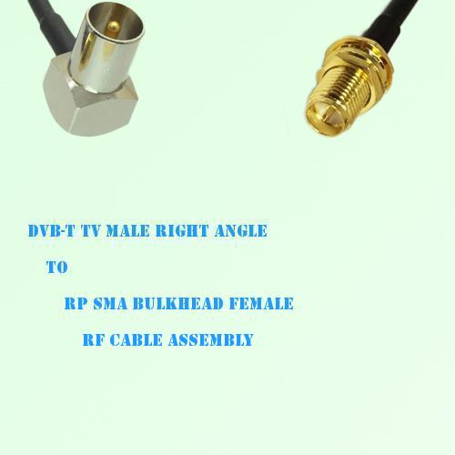 DVB-T TV Male Right Angle to RP SMA Bulkhead Female RF Cable Assembly