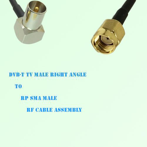 DVB-T TV Male Right Angle to RP SMA Male RF Cable Assembly