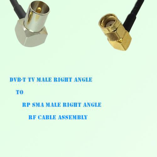 DVB-T TV Male Right Angle to RP SMA Male Right Angle RF Cable Assembly