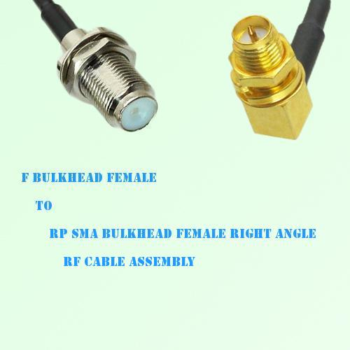 F Bulkhead Female to RP SMA Bulkhead Female R/A RF Cable Assembly