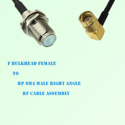 F Bulkhead Female to RP SMA Male Right Angle RF Cable Assembly
