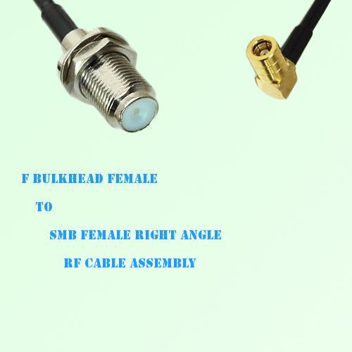 F Bulkhead Female to SMB Female Right Angle RF Cable Assembly
