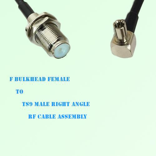 F Bulkhead Female to TS9 Male Right Angle RF Cable Assembly
