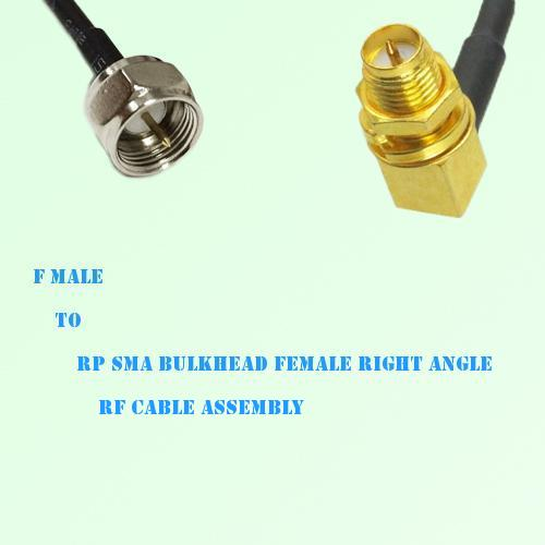 F Male to RP SMA Bulkhead Female Right Angle RF Cable Assembly