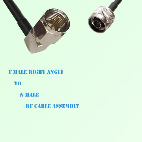 F Male Right Angle to N Male RF Cable Assembly