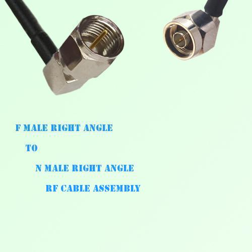 F Male Right Angle to N Male Right Angle RF Cable Assembly
