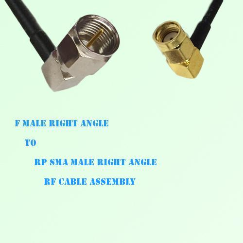 F Male Right Angle to RP SMA Male Right Angle RF Cable Assembly