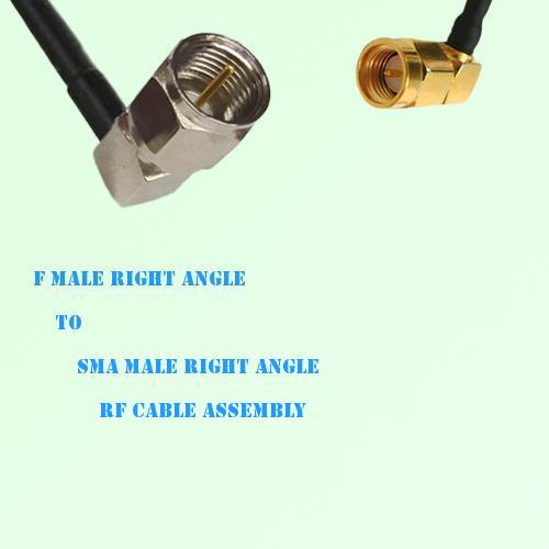 F Male Right Angle to SMA Male Right Angle RF Cable Assembly