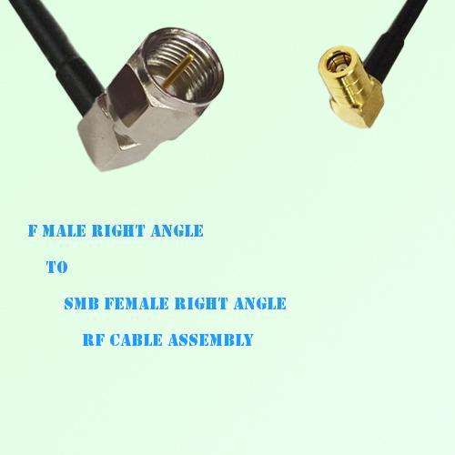 F Male Right Angle to SMB Female Right Angle RF Cable Assembly