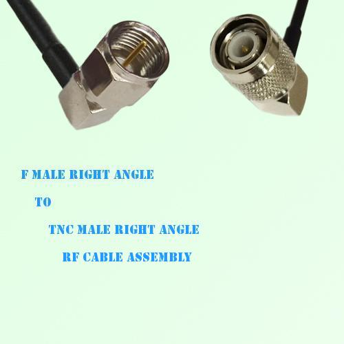 F Male Right Angle to TNC Male Right Angle RF Cable Assembly
