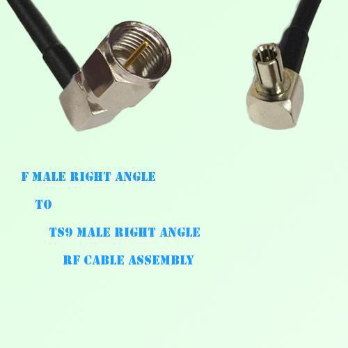 F Male Right Angle to TS9 Male Right Angle RF Cable Assembly