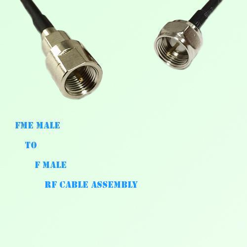 FME Male to F Male RF Cable Assembly