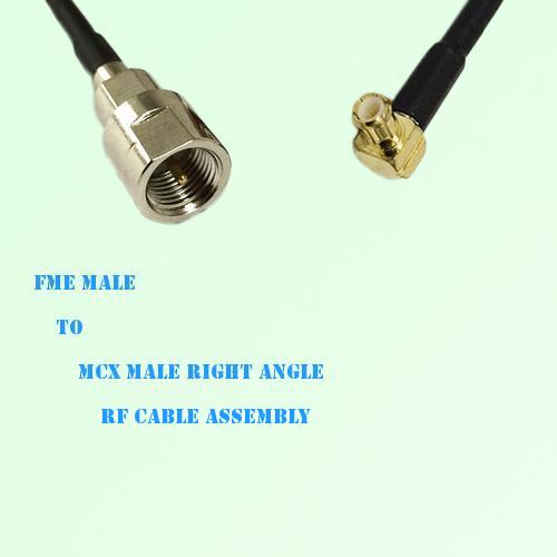 FME Male to MCX Male Right Angle RF Cable Assembly