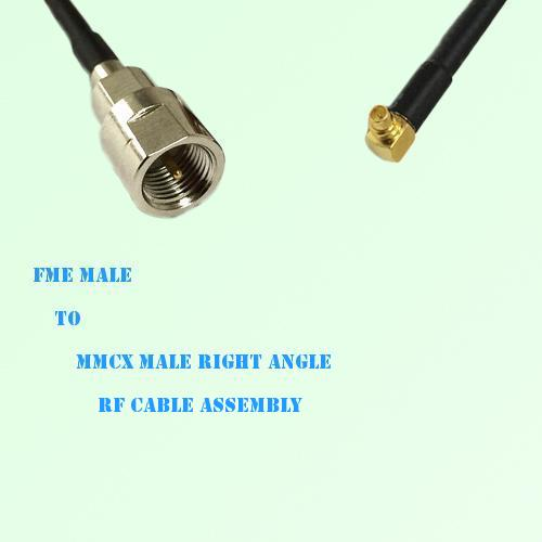 FME Male to MMCX Male Right Angle RF Cable Assembly