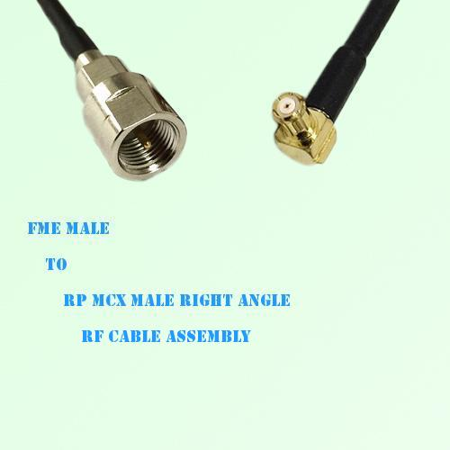 FME Male to RP MCX Male Right Angle RF Cable Assembly