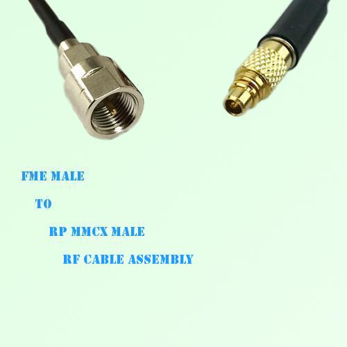 FME Male to RP MMCX Male RF Cable Assembly