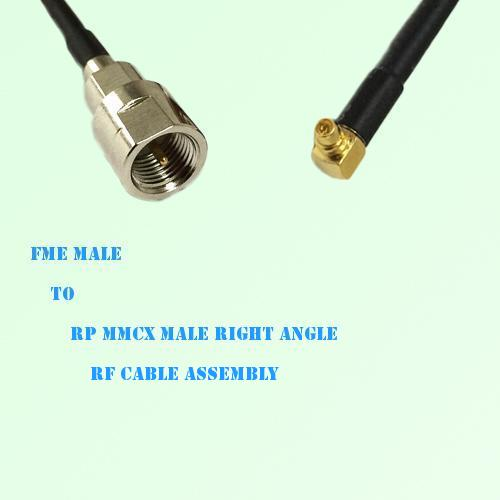 FME Male to RP MMCX Male Right Angle RF Cable Assembly