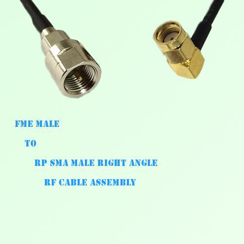 FME Male to RP SMA Male Right Angle RF Cable Assembly