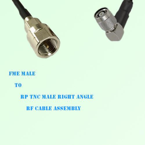 FME Male to RP TNC Male Right Angle RF Cable Assembly