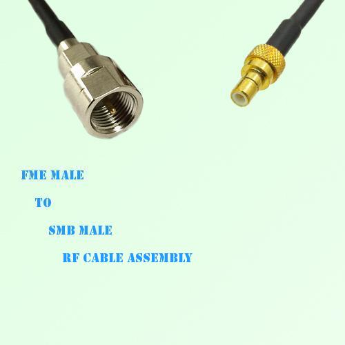 FME Male to SMB Male RF Cable Assembly