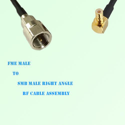 FME Male to SMB Male Right Angle RF Cable Assembly